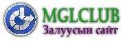 MGLclub -Залуусдаа зориулав